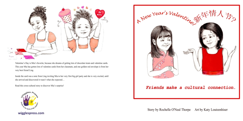 2015 - NewYearsValentine-cover copy