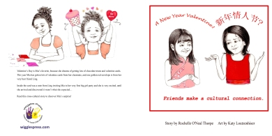 2015 - NewYearValentine-cover copy