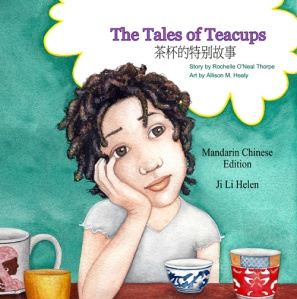 Tales-of-Teacup-Cover-Chinese9-22-front-sm